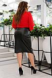 Блуза жіноча батал, фото 6