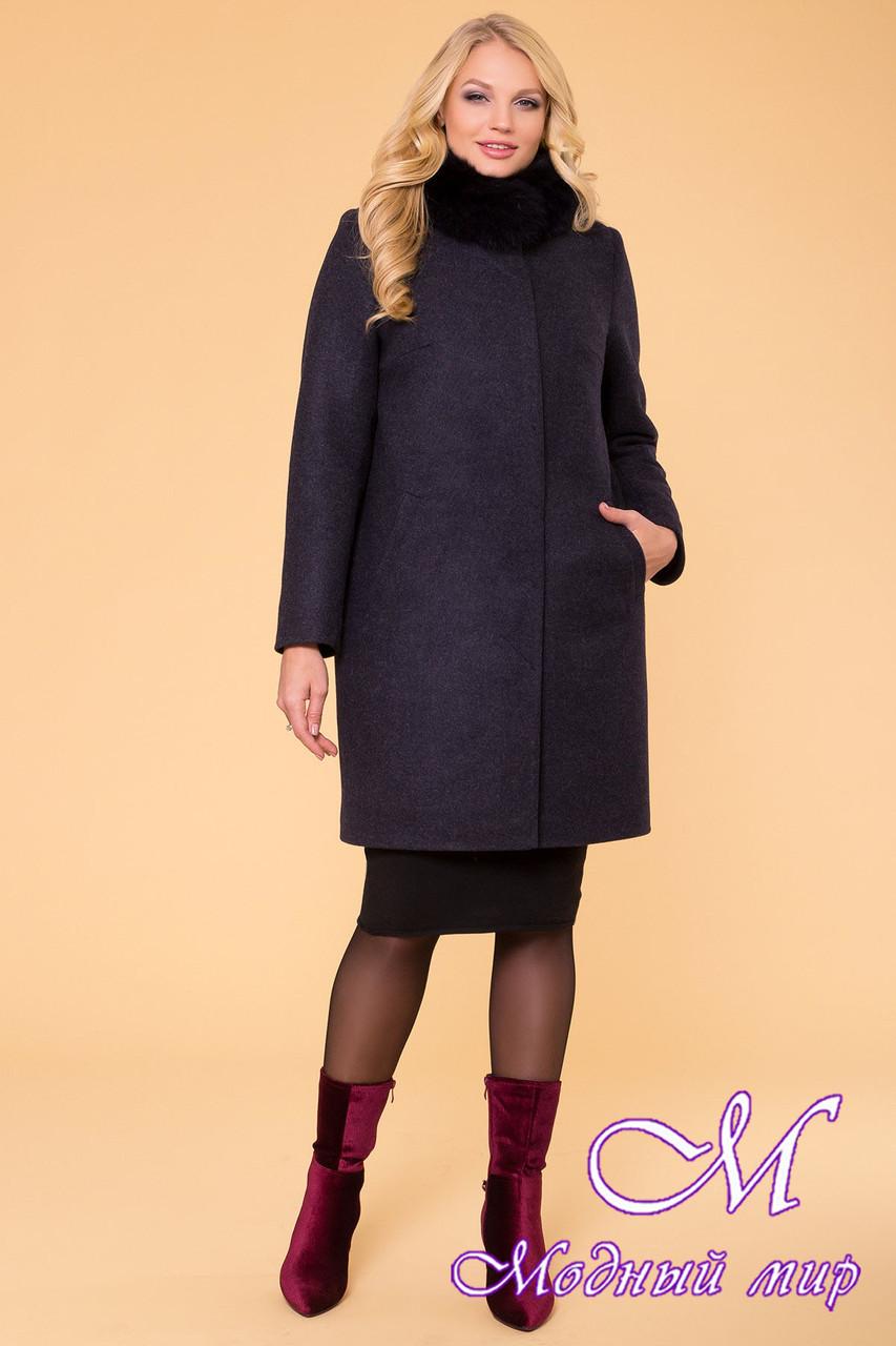 Женское кашемировое зимнее пальто больших размеров (р. XL-XXXL) арт. Фортуна донна 6024 - 40763