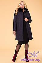 Женское кашемировое зимнее пальто больших размеров (р. XL-XXXL) арт. Фортуна донна 6024 - 40763, фото 2