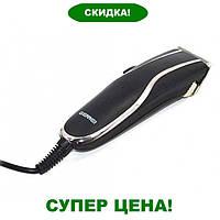 Машинка для стрижки волос Gemei GM 811