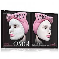 Наборр детокс-масок двухкомпонентных для глубокого очищения и питания Double Dare Omg!, 5 шт