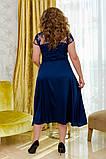 Платье женское вечернее, фото 3