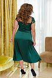 Платье женское вечернее, фото 4