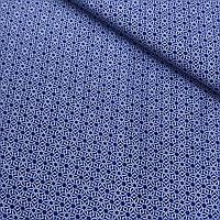 Ткань с геометрическим рисунком на темно-синем фоне, ширина 160 см