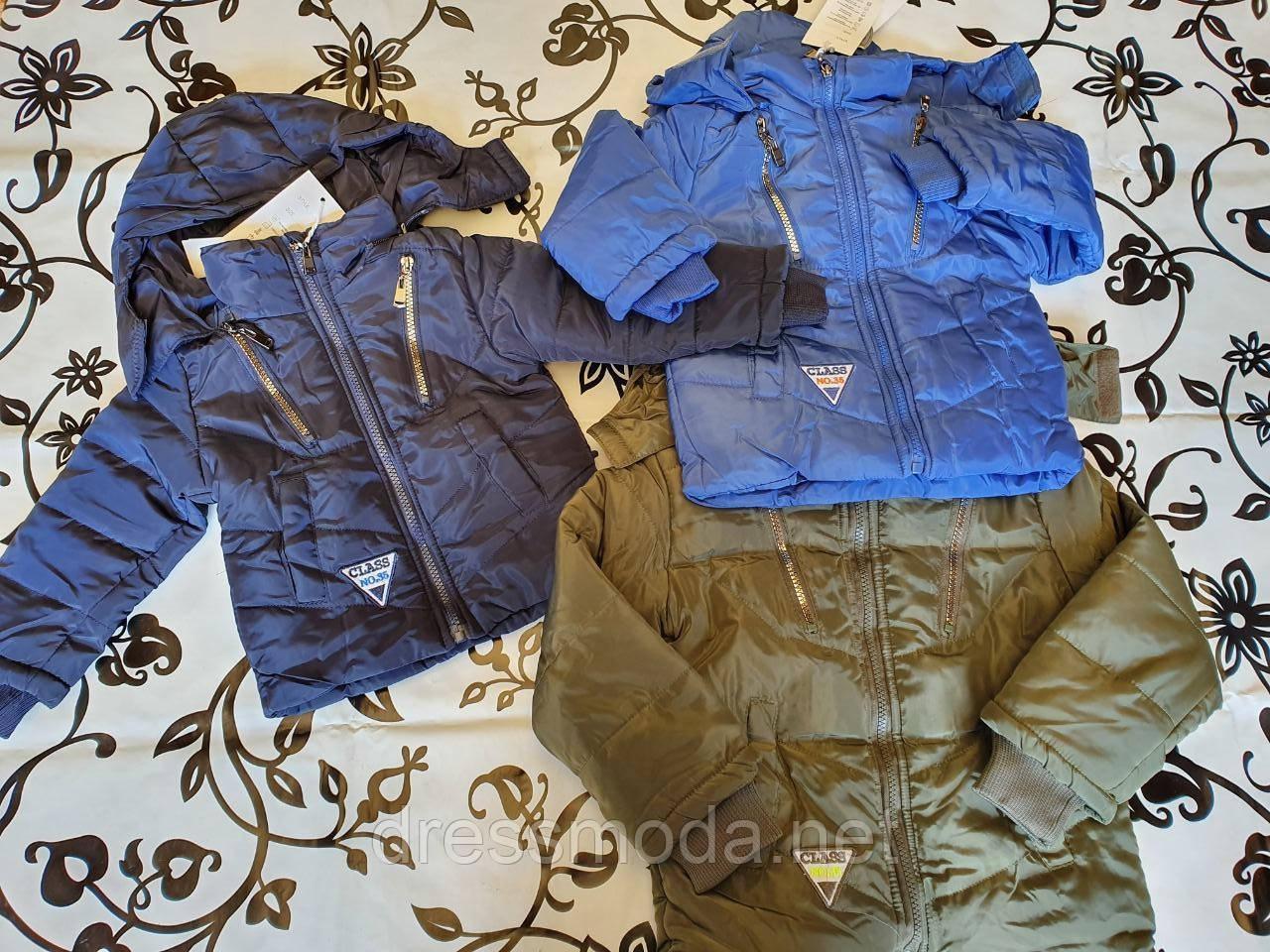 Куртки на меху для мальчиков XU kids  1-5 лет