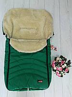 Конверт-чехол в санки,коляску Кидс Макс зеленый