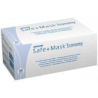 Маски захисні Голубі Medicom Safe + mask Economy 50 шт/уп