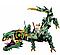 Конструктор ниндзяго игра 573 детали. Детский конструктор ninjago.Конструктор ниндзяго дракон., фото 2