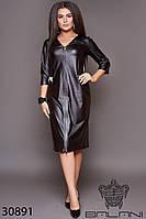 Платье элегантное батальное  -30891 с 48 по 62  размер (бн)