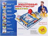 Детский электронный конструктор « ЗНАТОК»  999 схем, фото 1