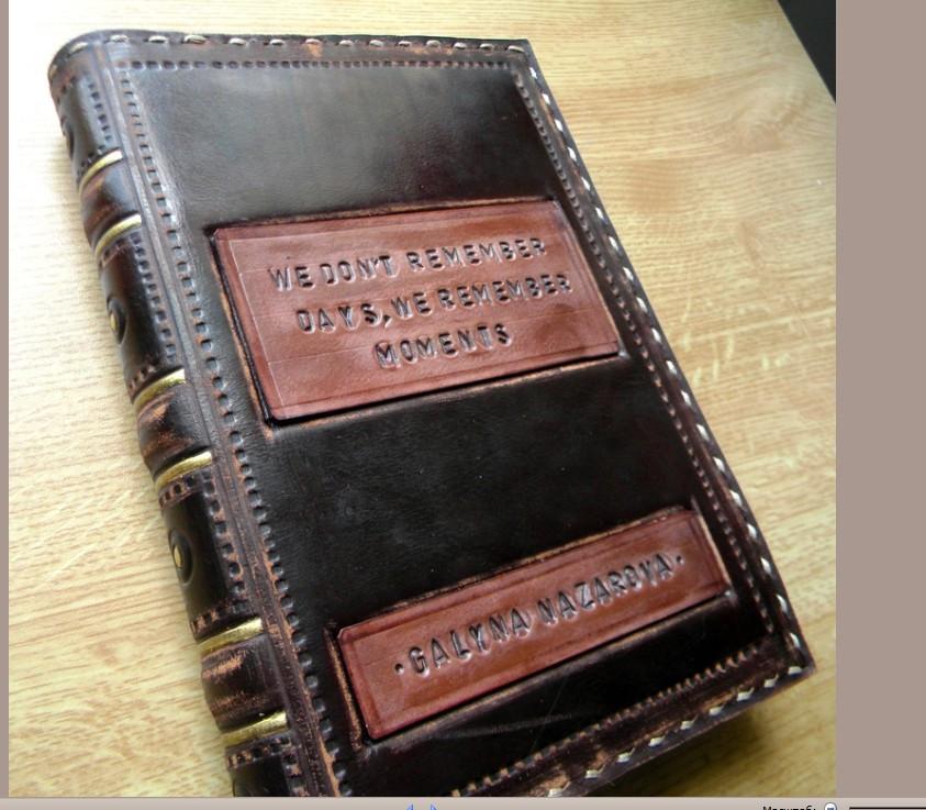 Ежедневник кожаный винтажный именной ручной работы формат а5