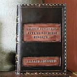 Ежедневник кожаный винтажный именной ручной работы формат а5, фото 8