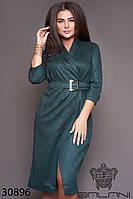 Платье на запах -30896 замш-дайвинг  (3 цвета)  с 50 по 60 размер (бн)