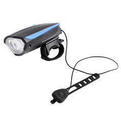 Велофара фонарь на велосипед фара велосипедная + звонок с выносной кнопкой Cycling FY-056