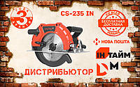 Циркулярная пила Dnipro-M CS-235 IN