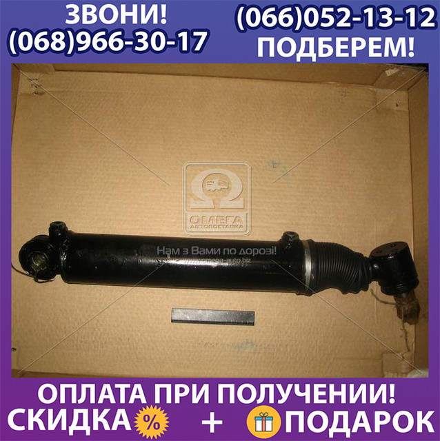 Цилиндр ГУР (ЦГ 80-360) (пр-во Автогидроусилитель) (арт. 5336-3405005-20)