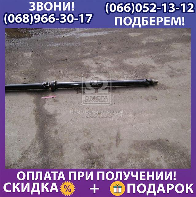 Вал карданный ГАЗ 330202,330232 удлин. база (2635мм) (покупной ГАЗ) (арт. 330202-2200010)