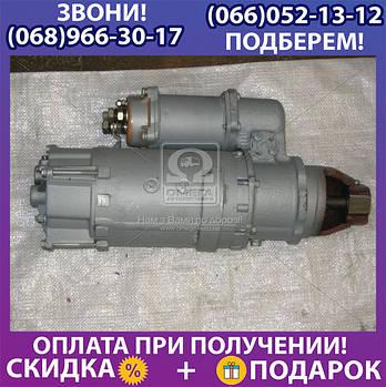Стартер МАЗ (аналог СТ25-20) на Дв выполненные после 06.2003 г. (пр-во БАТЭ) (арт. СТ142Т-3708000-10)