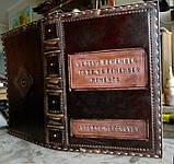 Ежедневник кожаный винтажный именной ручной работы формат а5, фото 10