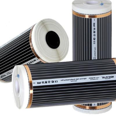 Пленочный теплый пол HEAT PLUS SPN-310-120 (1000мм/120Вт)