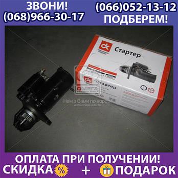 Стартер КАМАЗ 740.30 (740.50) (Евро-2, Евро -3)  (арт. AZF4554)