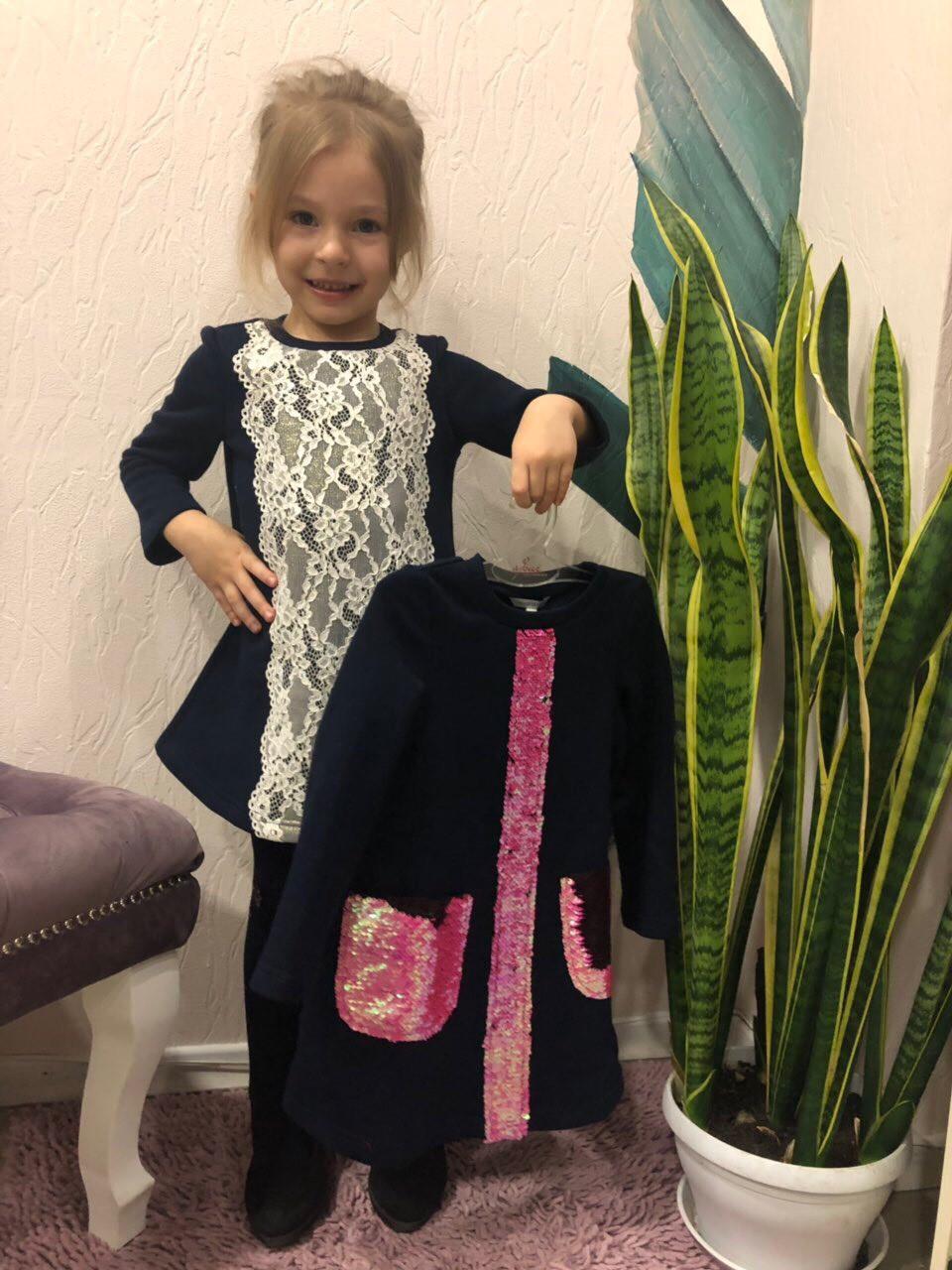 Детское платье Lato хлопок