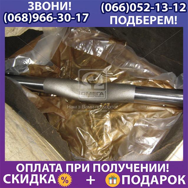 Стяжка кронштейна КАМАЗ  оси балансира (пр-во КамАЗ) (арт. 6520-2918189)