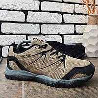 Кроссовки мужские Merrell (реплика) 14002 ⏩ [ 40.41.42.43.44.45 ], фото 1