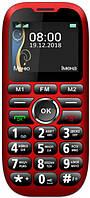 Sigma mobile Comfort 50 Grand Red
