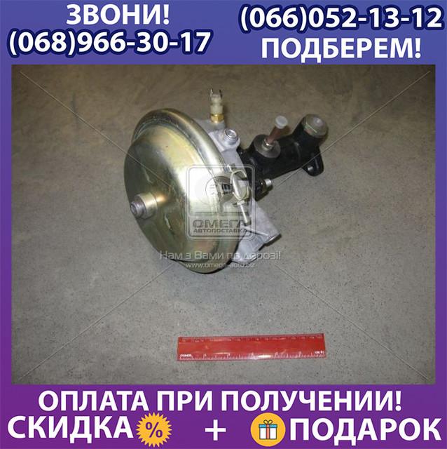 Усилитель пневматический с главным цилиндром ГАЗ 3307, 3308, 3309 (пр-во ГАЗ) (арт. 3309-3510009)