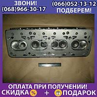 Головка блока ГАЗ 2410,3302 двигатель 402(А-92) с клап.с прокл.и крепеж., фирм.упак. (пр-во ЗМЗ) (арт. 402.3906562)