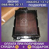 Радиатор водяного охлаждения МТЗ с двигатель Д-240 (4-х рядный) медн. (арт. 70У.1301.010-01С)