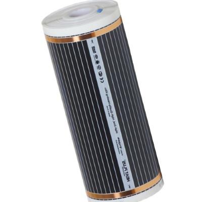 Пленочный теплый пол HEAT PLUS SPN-305-225 (500мм/450Вт)