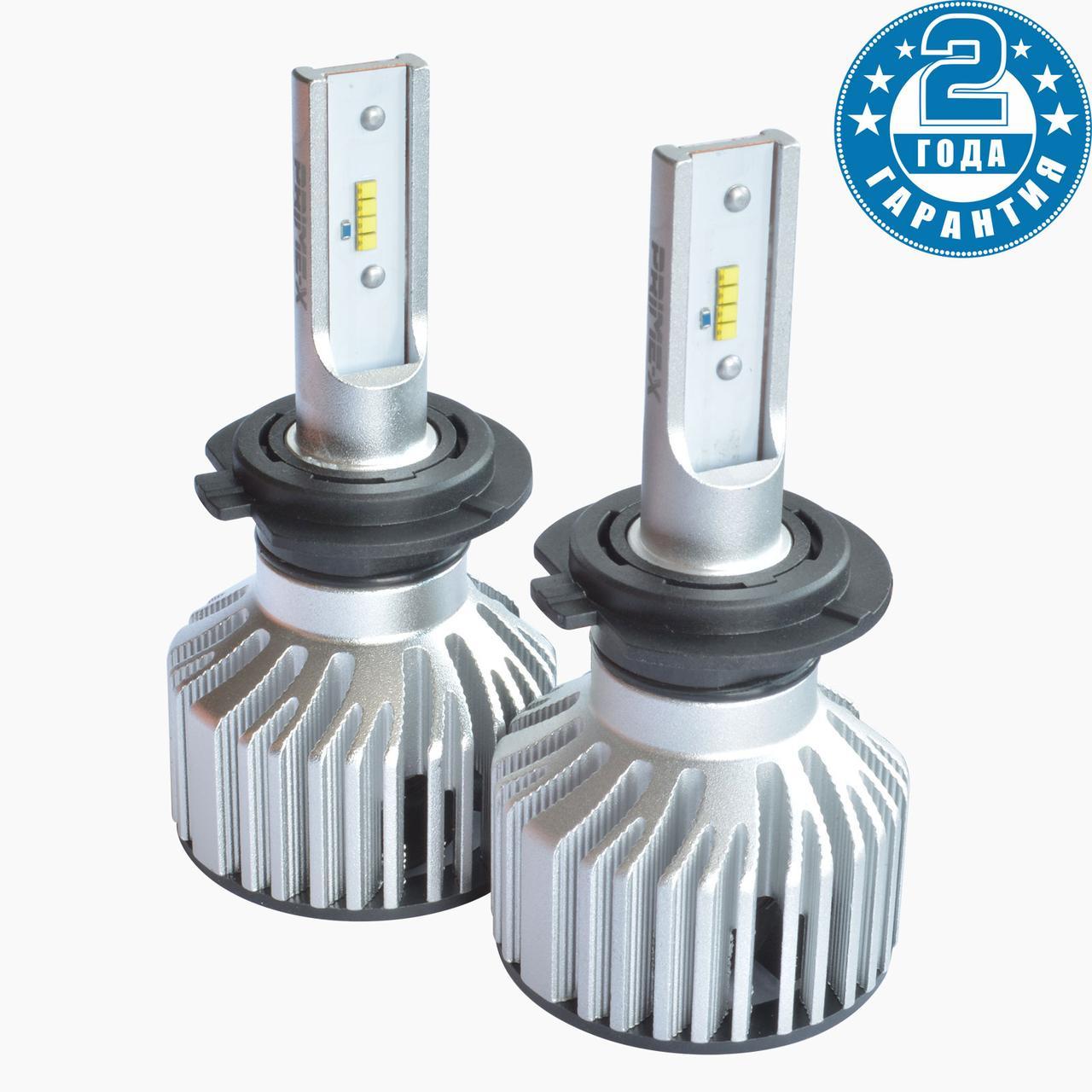 Лампи світлодіодні H7 (5000К) Prime-X Z Pro