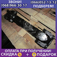 Вал карданный КАМАЗ 5410 моста среднего крест.(5320-2205025-01) Lmin 638мм (пр-во Украина) (арт. 5410-2205011-02)