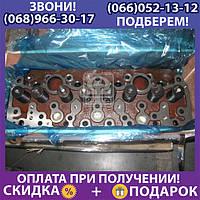 Головка блока двигатель Д 240,243 в сборе с клап. (пр-во JOBs,Юбана) (арт. 240-1003012)