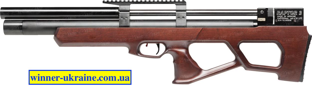 Пневматическая винтовка PCP Raport 3 Standart Plus кал. 4,5 мм + чехол. Цвет - коричневый