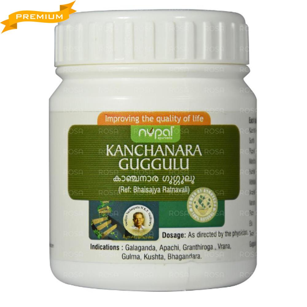 Канчнар гуггул (Kanchanara guggulu, Nupal Remedies), 100 таблеток - Аюрведа премиум класса