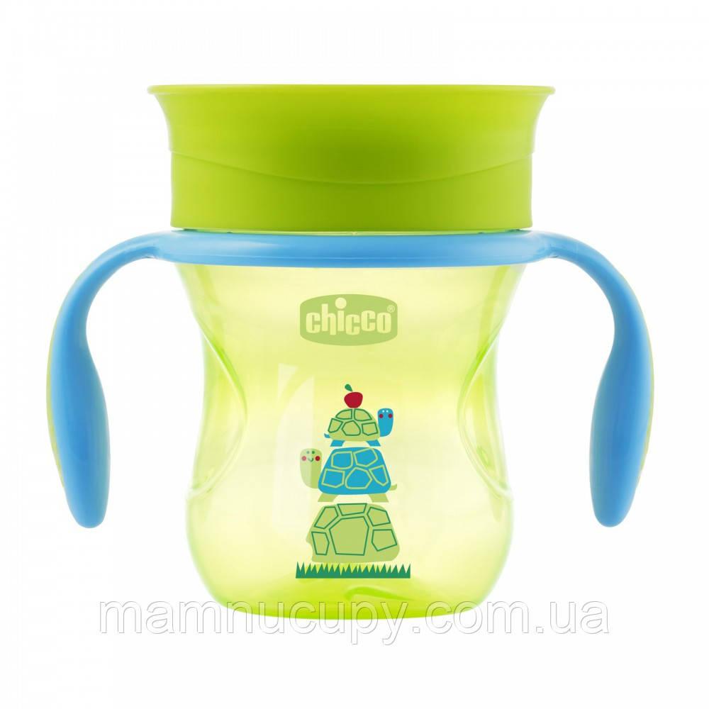 Чашка-непроливайка Chicco - Perfect Cup (06951.30G) 200 мл / 12 мес.+ / зеленый