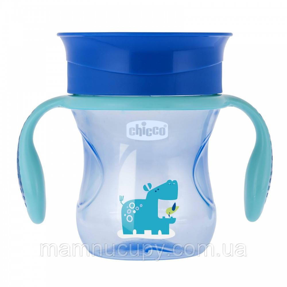 Чашка-непроливайка Chicco - Perfect Cup (06951.20) 200 мл / 12 мес.+ / синий