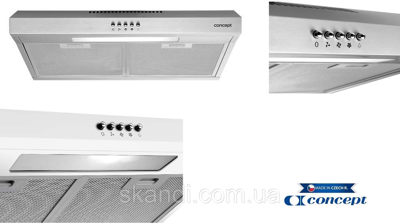 Вытяжка кухонная из нерж стали Concept Premium(Чехия) 13,5х60х49см