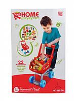Детский игровой набор Тележка Супермаркет (Красная) 668-06-07