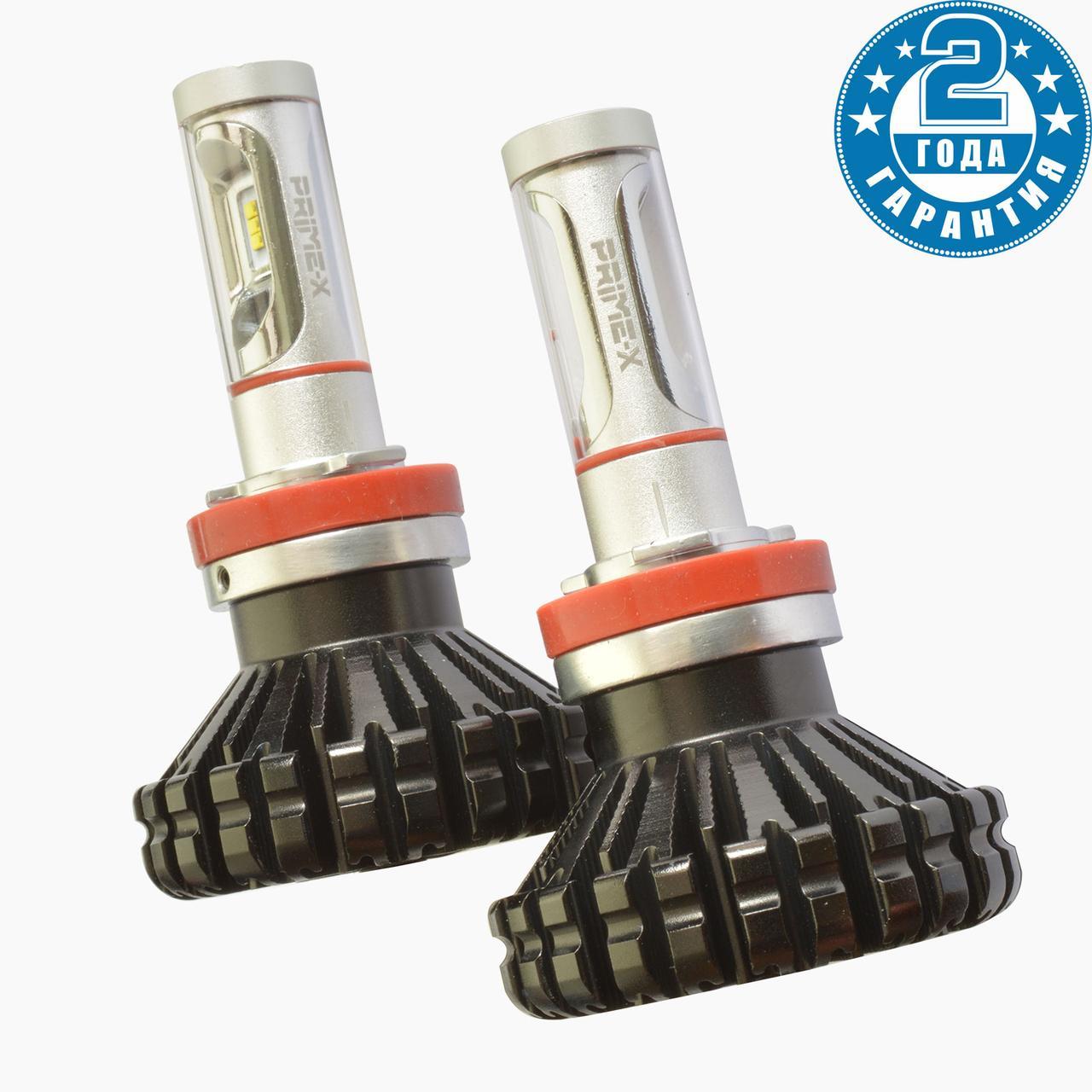 Лампы светодиодные H11 (5000К) Prime-X KC