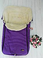 Конверт-чехол в санки,коляску Кидс Макс цвет сиреневый, фото 1