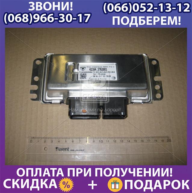 Блок управления (контроллер) микас 12.3 (покупной Газ) (арт. 42164.3763001)