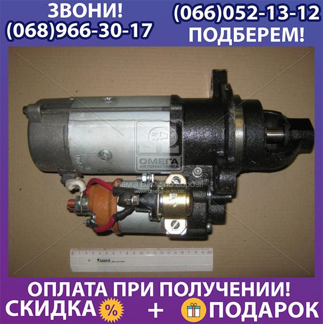 Стартер КАМАЗ Z=10 9КВТ редукторный, герметичный с дополнительным реле (пр-во БАТЭ) (арт. 5432-3708000-10)