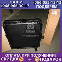 Радиатор водяного охлаждения МАЗ 54325 (4-х рядный)  (арт. 54325-1301010-А)