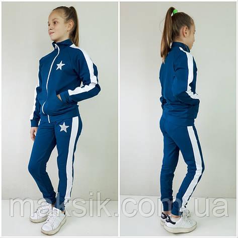 "Спортивный костюм ""Лампас"" для девочки р.122,140, фото 2"