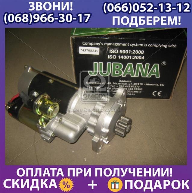 Стартер МАЗ, с.двигатель236-238  656-658 Евро-3, Z=10  редукторный (ТМ JUBANA) (арт. 243708345)