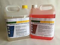 Набір засобів для ручного миття молочного обладнання